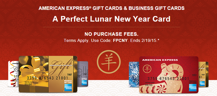 American express gift cards business gift cards no purchase in honor of the lunar new year there will be no purchase fees on all american express gift cards business colourmoves
